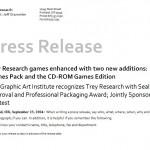 Screenshot of the Press Release Template